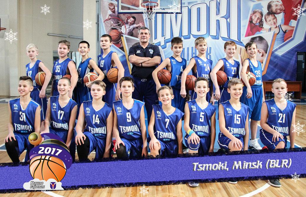 Tsmoki-Minsk 2006